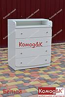 Комод пеленатор Baby Цвет Белый, фото 1