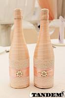 Свадебные бутылки персиковые