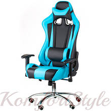 Кресло геймерское  ExtremeRace black/bluе