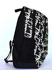 Качественный школьный рюкзак, фото 3