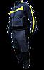 Вратарский комбинезон ArsenalCR Titar, фото 2