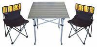 Раскладной алюминиевый стол и 2 раскладных стула со спинкой SUNDAY (73-813)