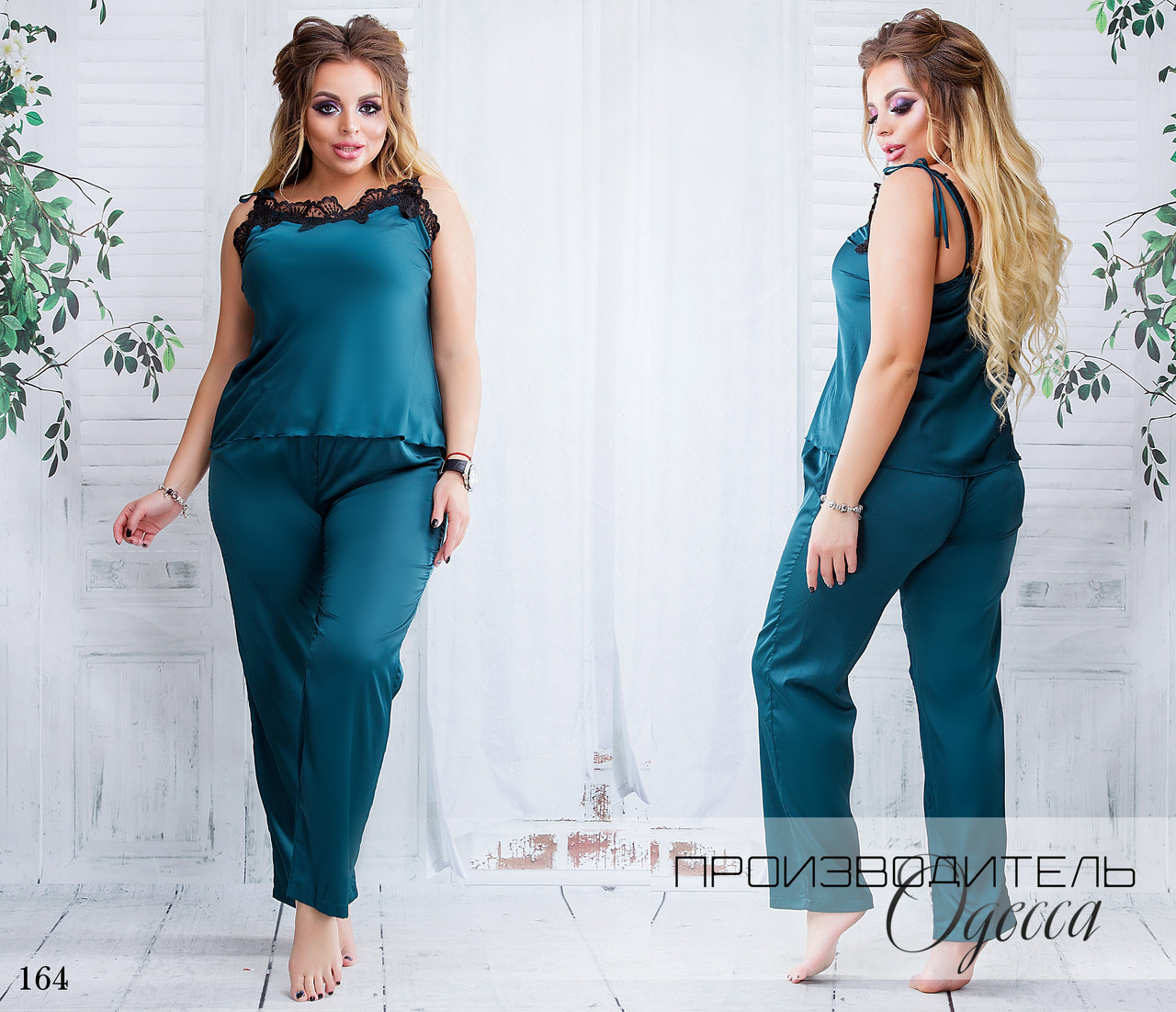 Комплект домашний майка+штаны атлас-шелк+кружево 42-44,44-46