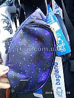 Поясная сумка Бананка тм Bagland. Галактика 2л