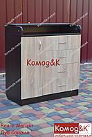 Пеленальный столик+комод 4+1 цвет Венге Магия+Дуб Сонома, фото 1