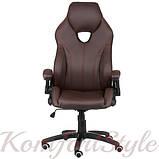 Кресло офисное Lеadеr brown, фото 2