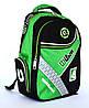 Школьный рюкзак небольшого размера 017