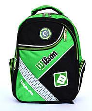 Школьный рюкзак небольшого размера 017, фото 2