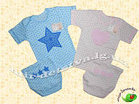 Комплект летний рибана (футболка+трусики на памперс) для новорожденных  р.74 см