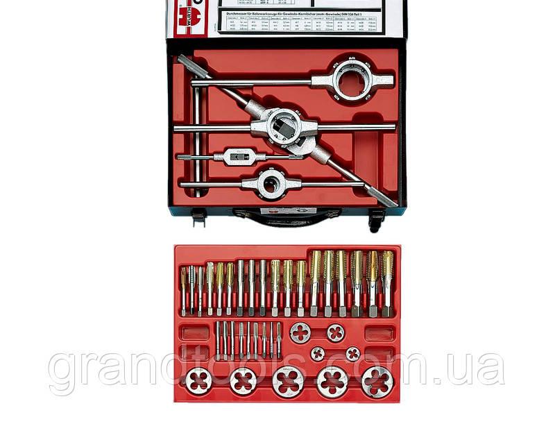 Набор плашек и метчиков для нарезания резьбы М5-М20 WURTH ZeBRA Германия оригинал (096592200)