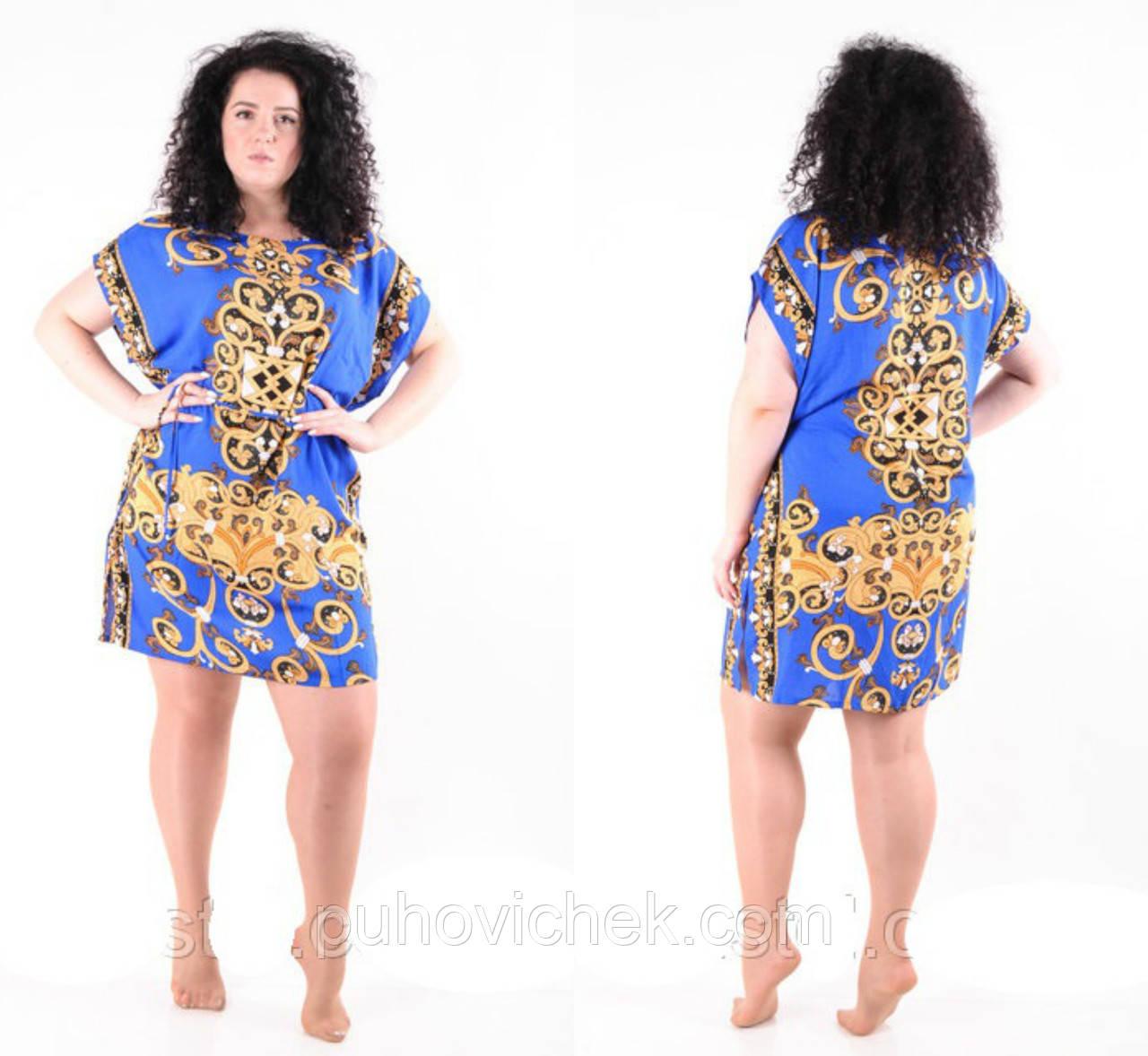 Летнее женское платье туника красивое размеры 50-54