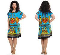 Нарядное летнее платье туника для дома