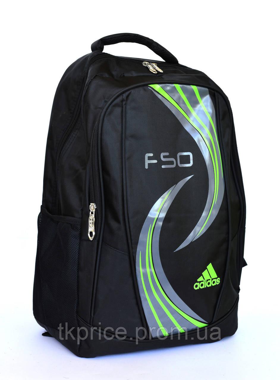 Качественный школьный рюкзак спортивного типа