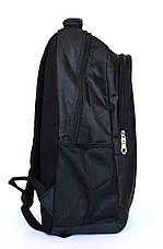 Качественный школьный рюкзак спортивного типа, фото 3
