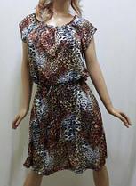 Платье с карманами под пояс из ткани микро-масло,от 50 до 60р-ра, Харьков, фото 3