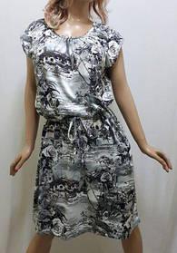 Платье с карманами под пояс из ткани микро-масло,от 50 до 60р-ра, Харьков