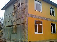 Отделочные работы здание Днепропетровск