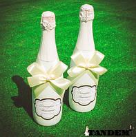 Декор бутылок на свадьбу - Personal, ivory