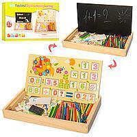 Деревянные игрушки Набор первоклассника счетные палочки часы доска, 258A-3 MD 1314  008575