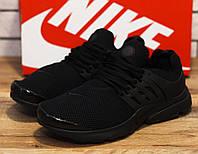 Кроссовки мужские Nike Presto Air 10554 найк престо найки