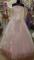 Платье свадебное розовое