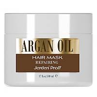 Восстанавливающая маска для волос Jerden Proff ARGAN OIL HAIR MASK