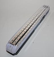 Світлодіодна лампа на акумуляторах GoldKama KM-2020 90led
