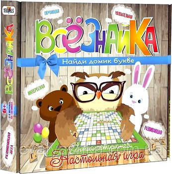Настольная Игра Всезнайка Стратег, Strateg 801, 008503
