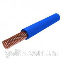 Установочный провод ПВ 3 нгд 4 синий Интерэлектро