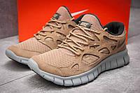Кроссовки мужские Nike Free Run 2+, коричневые (13443),  [   41 42 43 44 45  ]
