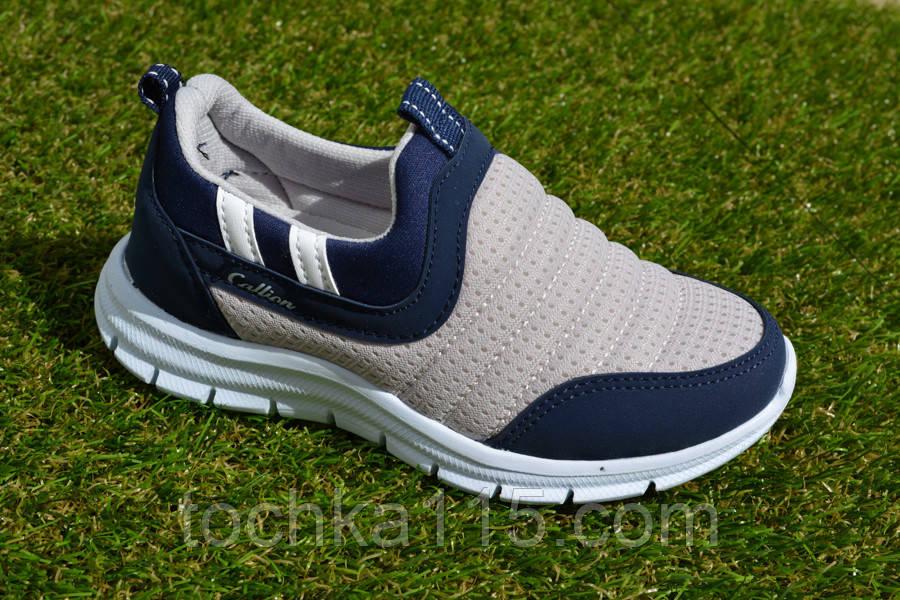 Детские кроссовки Callion сетка синий серый р31 - 35, копия Nike
