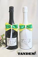 Бутылки - Бантик, желто-зеленый