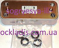 Теплообм.вторичный 16 пластин в сборе (фир.уп, Италия) Ariston BS, Clas, Genus, арт.65104333, к.с.0826