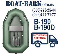Bark B-190 1-местная лодка