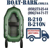 Bark B-210 1-местная лодка