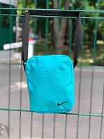 Яркая сумка мессенджер найк, барсетка Nike, фото 1