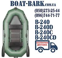 Bark B-240 лодка 2-местная