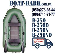 Bark B-250C лодка 2-местная