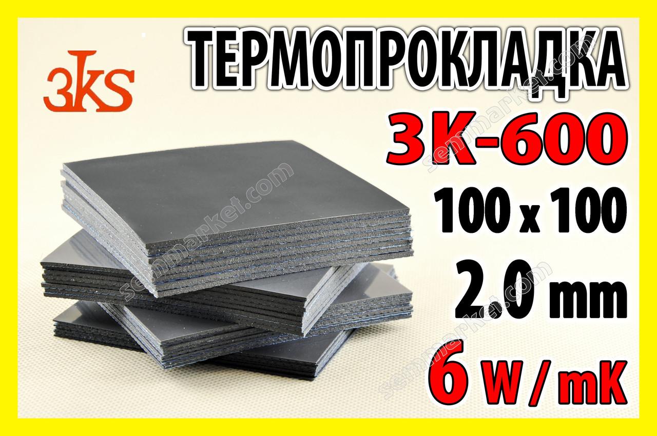 Термопрокладка 3K600 BK40 2.0мм 100x100 6W черная для видеокарт термоинтерфейс термопаста