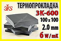 Термопрокладка 3K600 BK40 2.0мм 100x100 6W черная для видеокарт термоинтерфейс термопаста, фото 1