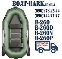 Bark B-260 лодка 2-местная