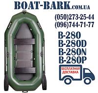 Bark B-280 лодка 3-местная