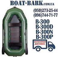 Bark B-300 лодка 3-местная