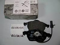 Тормозные колодки передние Skoda Superb 02-08  оригинал