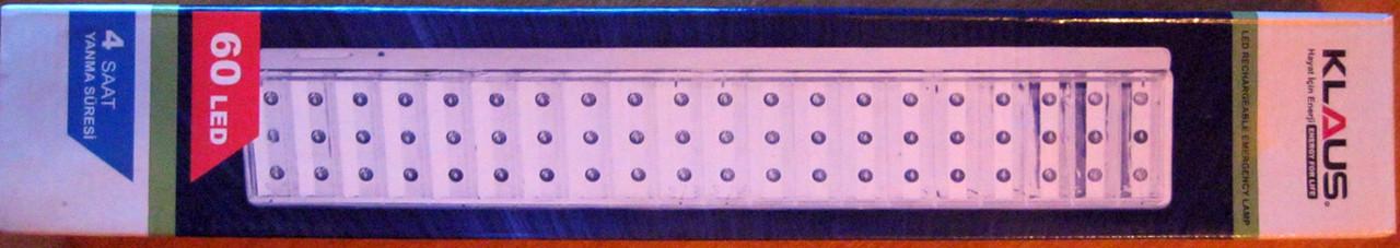 Аккумуляторный аварийный светильник 60 led(светодиодов)