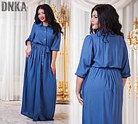 32e20ebe3f0 Легкий летний макси-сарафан в категории платья женские в Украине ...