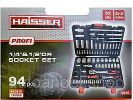 Набор инструментов Haisser Profi - 94 пр. ( 70016 )