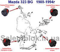 Сайлентблоки опоры двигателя Mazda 323 BG 89-94г (Комплект 4шт)