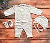 Комбинезон человечек с шапочкой и пинетками на выписку или крестины (56,62, 68 см) Baby Life