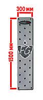 Пегборд. Дошка для лазіння (Peg Board) 1500*300*40 KFG-025